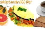 Breakfast on the HCG Diet